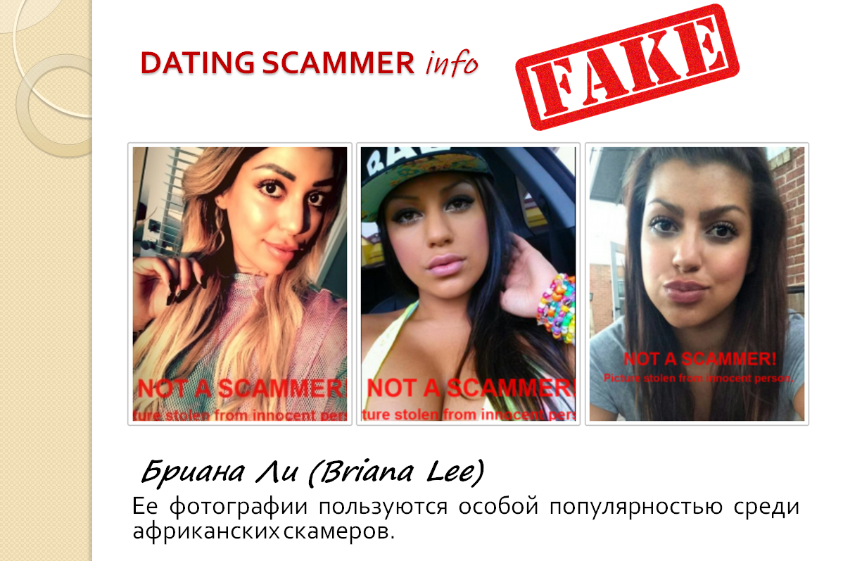 Briana Lee datingscammer