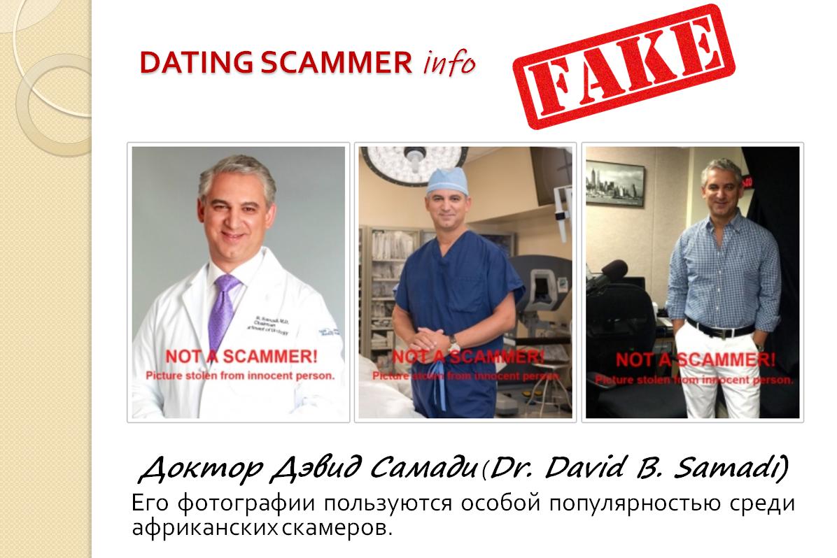 Dr. David B. Samadi datingscammer