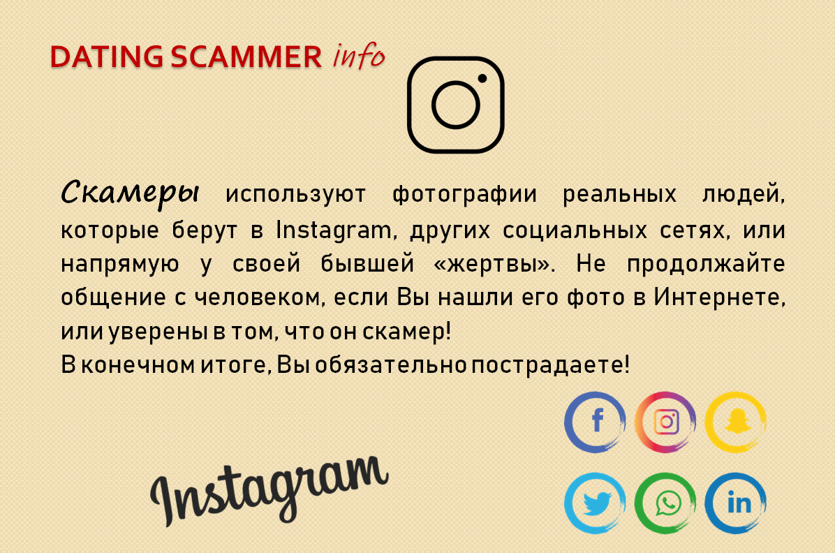 Dating scammer info 7