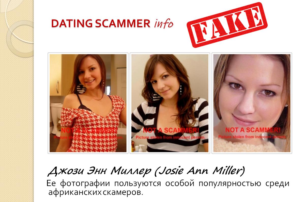Josie Model datingscammer